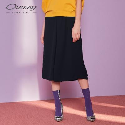 OUWEY歐薇 九分及踝寬管長褲(灰/藍)