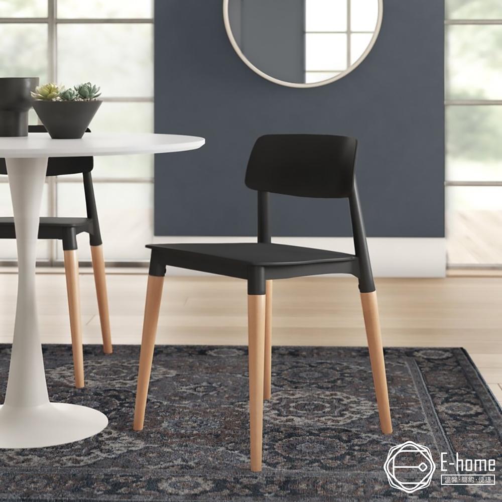 E-home Fido菲朵北歐實木腳造型餐椅-兩色可選