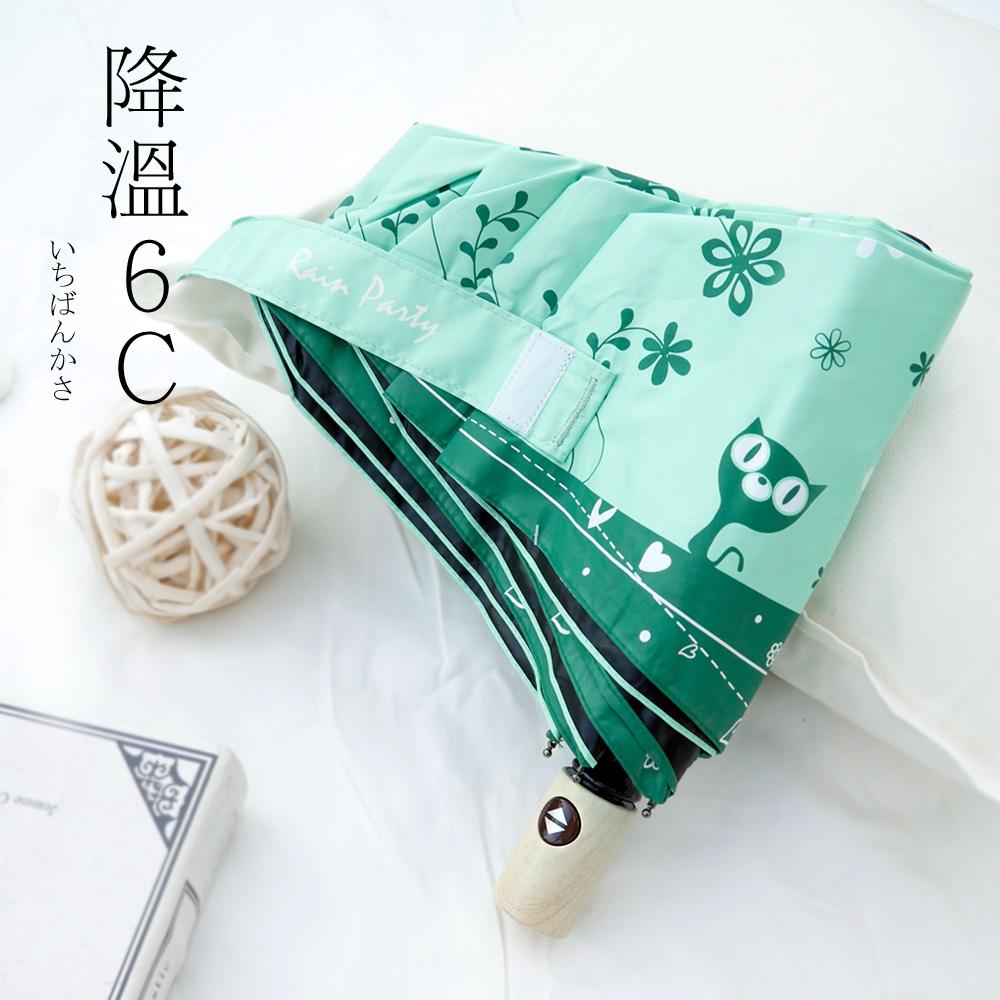好傘王 自動傘_玩耍貓黑膠輕大傘(綠色)
