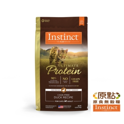 Instinct原點 皇極鮮鴨成貓配方4lb(WDJ推薦 純肉飼料 高適口性 肉含量90%)