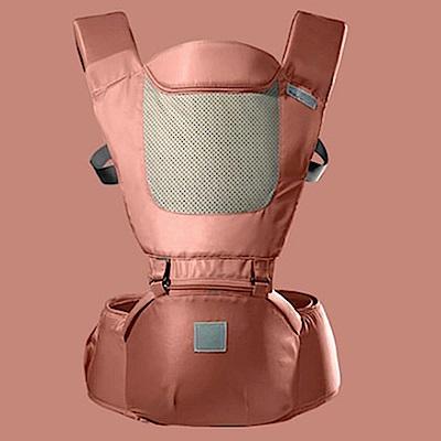 媽媽咪呀 外銷歐美網眼透氣多功能嬰幼兒坐墊背帶_鮭魚粉