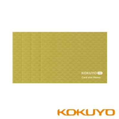 KOKUYO ME 名片型筆記本-綠