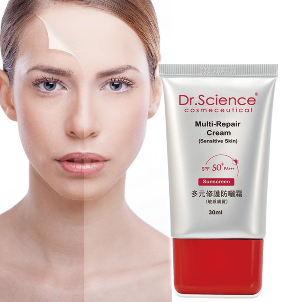 【寶齡醫美】Dr. Science賽因斯多元修護防曬霜 SPF50 PA+++