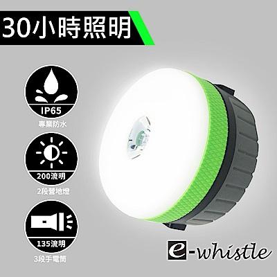 ewhistle  防水磁吸式多功能手電筒露營燈-青草綠