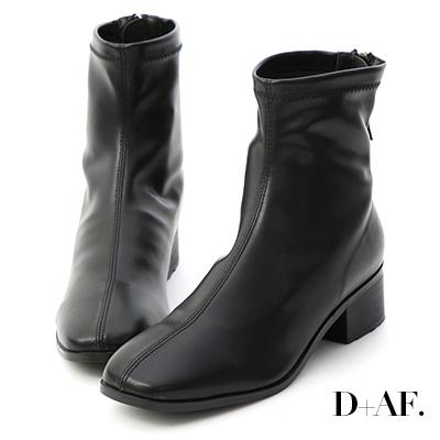 D+AF 極簡有型.超軟皮革後拉鍊方頭襪靴*黑