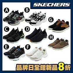 SKECHERS 男潮流時尚休閒鞋