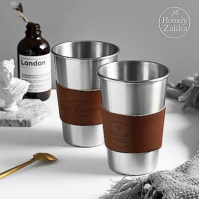 Homely Zakka 原創ins風皮革304不銹鋼杯/咖啡隨行杯(Gourmet)