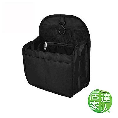 居家達人 可掛式多層收納袋/內襯袋 (黑色-M)