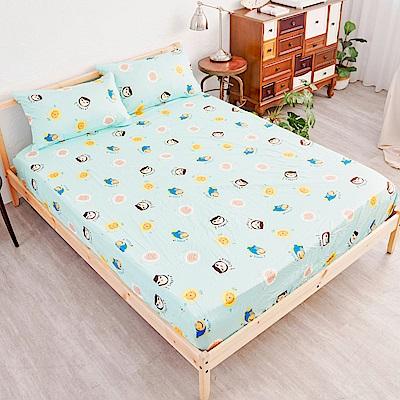 奶油獅-同樂會系列-精梳純棉床包三件組(湖水藍)-雙人5尺