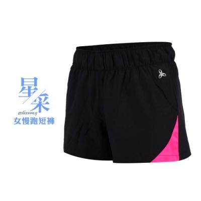 HODARLA 女 星采慢跑短褲 透明粉紅黑