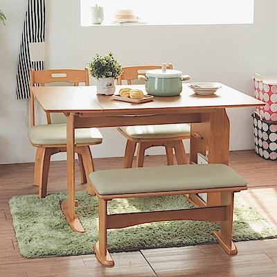 完美主義 餐桌椅組/1桌2椅1長凳/椅凳/餐椅(2色)