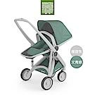 荷蘭 Greentom Reversible雙向款嬰兒推車(叛逆灰+文青綠)