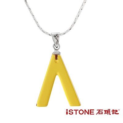 石頭記 黃水晶項鍊-許願骨-小