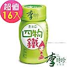 李時珍 青木瓜四物鐵(50ml/瓶)x16入