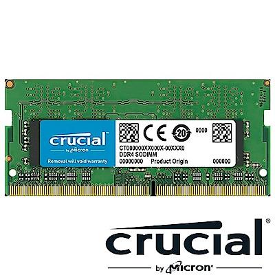 Micron Crucial NB-DDR4 3200/8G 筆記型RAM(原生3200)(相容於新舊版CPU)