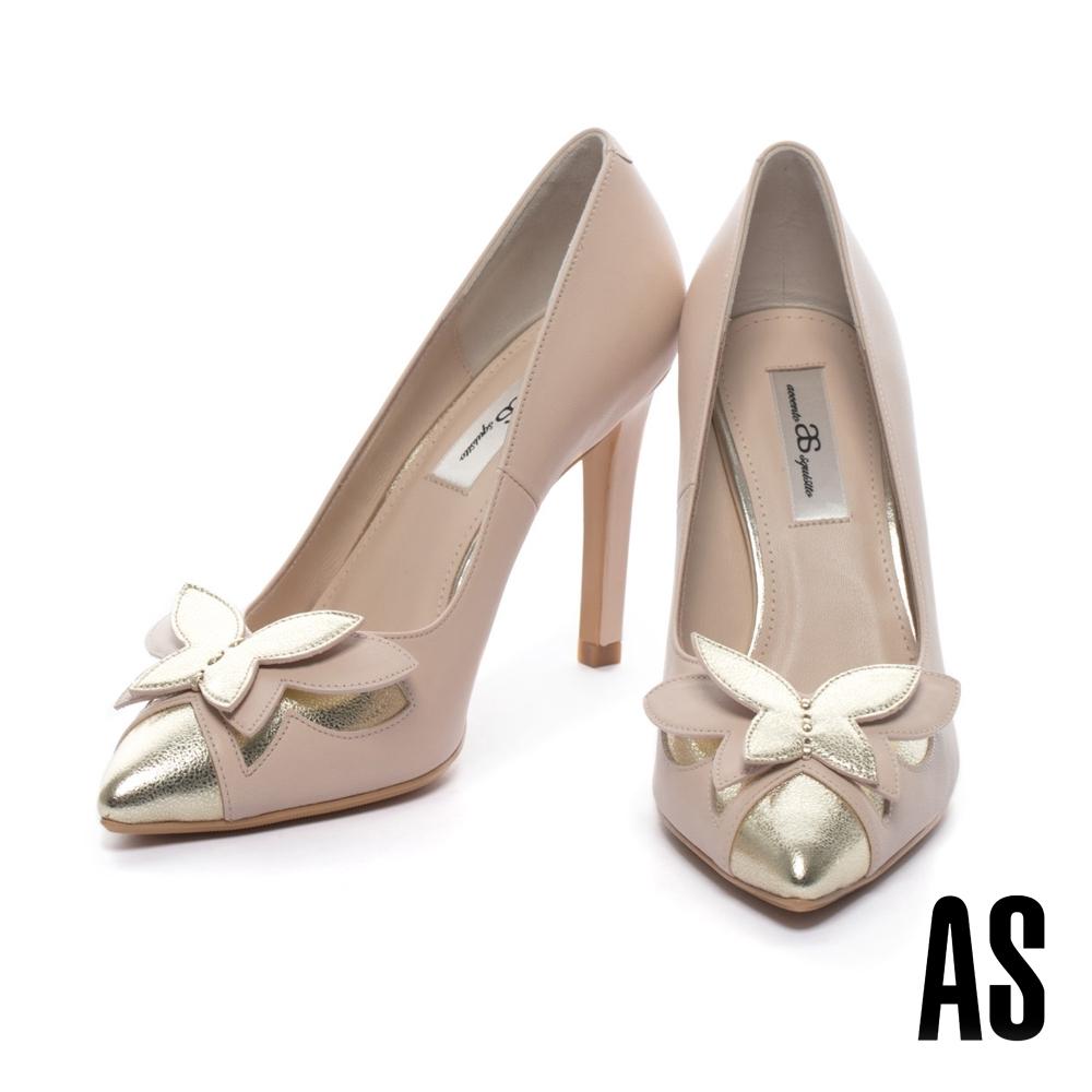 高跟鞋 AS 華麗優雅蝴蝶造型尖頭美型高跟鞋-米