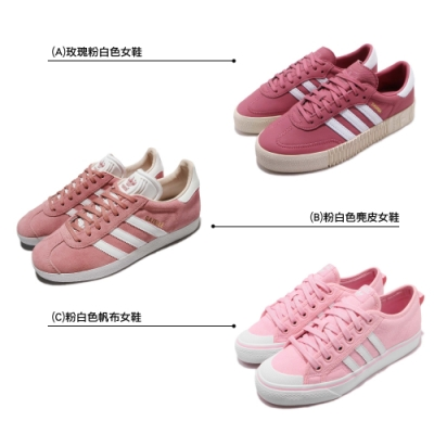 Sambarose/GAZELLE/NIZZA 女鞋