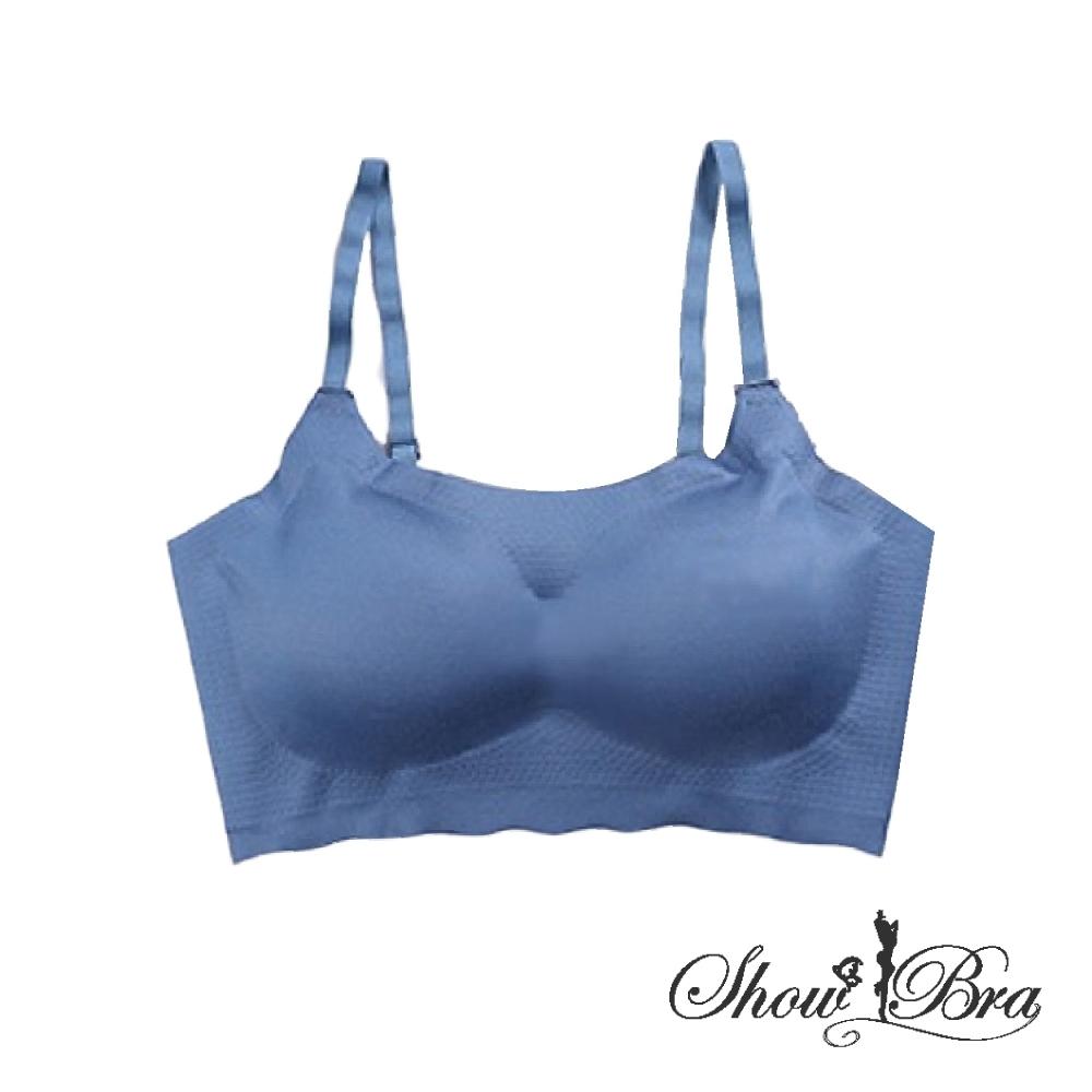 Show Bra日本同步SGS認證百搭無痕無鋼圈細肩帶內衣(藍)
