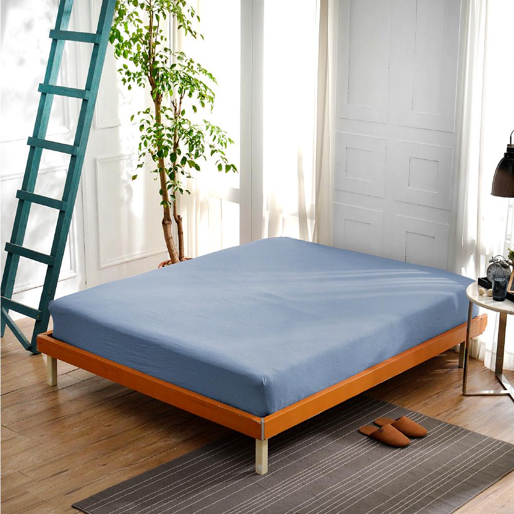 Saint Rose 簡約-藍 雙人 純淨水洗絲 床包一入