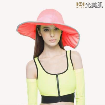 HOII光美肌-后益先進光學布-美膚光防曬荷葉邊花瓣帽-大款(紅光)