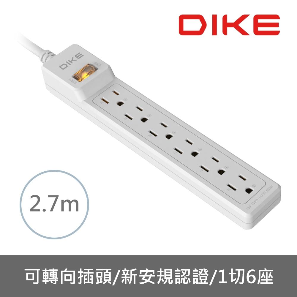 DIKE  可轉向插頭一切六座電源延長線-2.7M/9尺 DAH569T