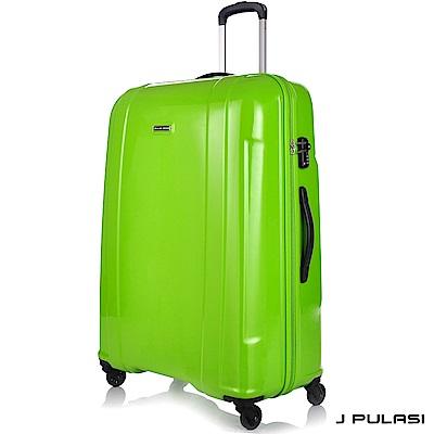 JPULASI 輕巧亮色拉鍊款  28 吋PC+ABS 鏡面行李箱-綠色