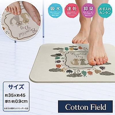 棉花田 貓咪好朋友 日本超人氣印花珪藻土吸水抗菌浴墊(35x45cm)