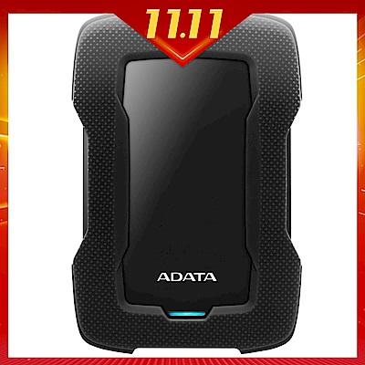 ADATA威剛 HD330 4TB(黑) 2.5吋行動硬碟