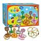 童玩套圈圈:動物派對 product thumbnail 1