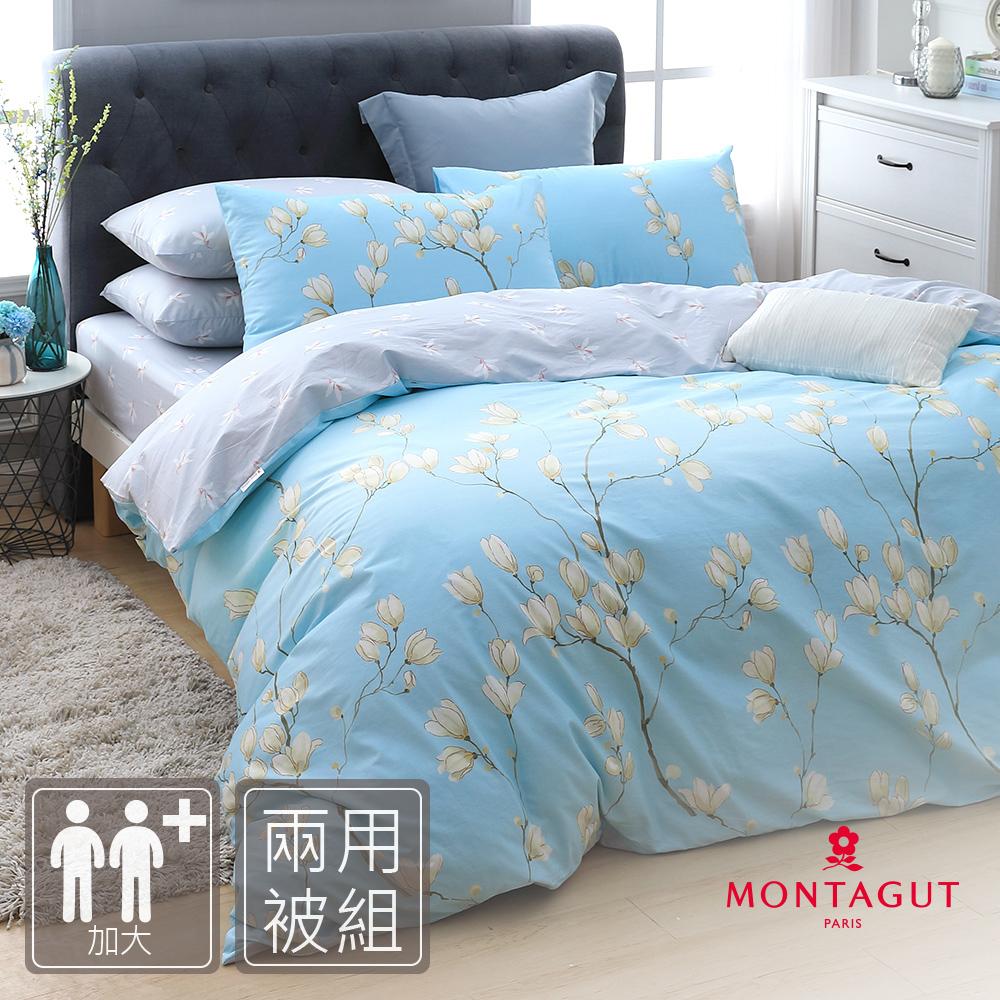 MONTAGUT-木棉花的歌謠(藍)-100%純棉-兩用被床包組(加大)