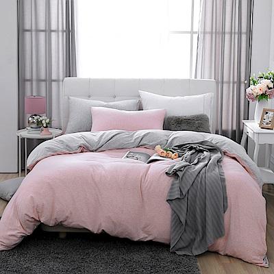 鴻宇 雙人加大床包薄被套組 精梳棉針織 微微粉M2617