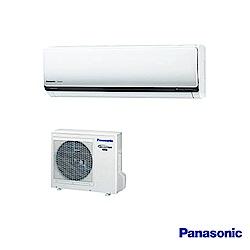 Panasonic 6-8坪變頻冷專分離式