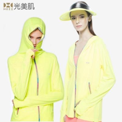 HOII光美肌后益先進光學布-美膚光能防曬全功能拉鍊連帽T恤外套(黃光)
