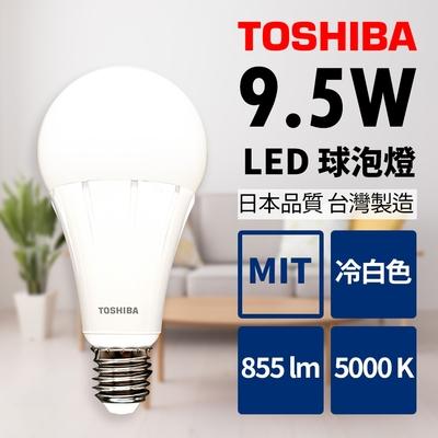 【TOSHIBA東芝】9.5W LED球泡燈 白光-5入組