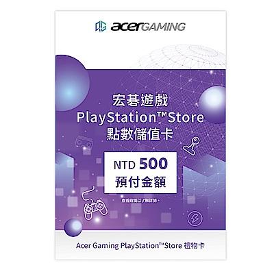 PlayStation點數儲值卡500元-實體卡