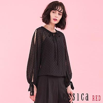 JESSICA RED - 氣質露肩綁帶設計上衣(黑)
