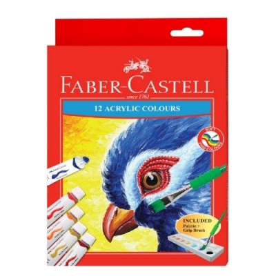 Faber-Castell 壓克力顏料12色 572312