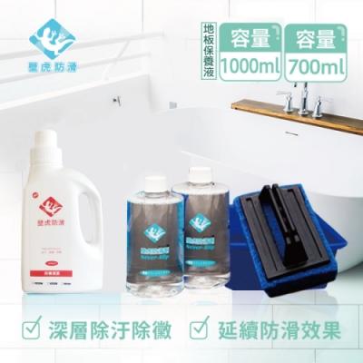 【壁虎防滑Never-Slip】專業組350ml防滑劑*2+地板保養清潔劑