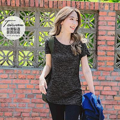 台灣製造~吸濕排汗花紗質感長版運動上衣-OB大尺碼