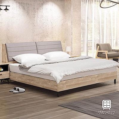 漢妮Hampton格拉茲系列6尺雙人床組-183x219x92cm