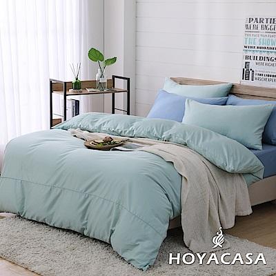 HOYACASA時尚覺旅 特大300織長纖細棉被套床包四件組-森林綠藍