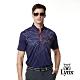 【Lynx Golf】男款吸濕排汗合身版半身線條塗鴉印花造型拉頭短袖立領POLO衫-深藍色 product thumbnail 2