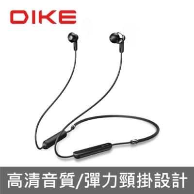DIKE Tough頸掛式藍牙耳機麥克風 DEB410BK