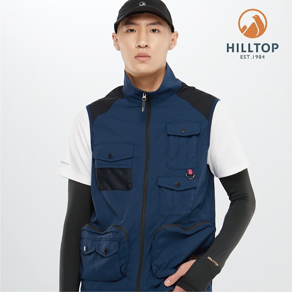 【hilltop山頂鳥】男款超潑水抗UV彈性背心S03M26高貴藍