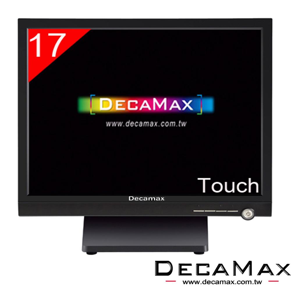 DecaMax 17吋POS專業型觸控螢幕/顯示器 (YE1750TOUCH-R)