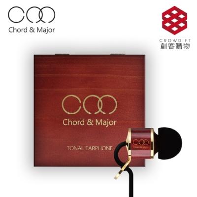 Chord & Major ∮ 9'13 Classical古典音樂 入耳式精品調性耳機