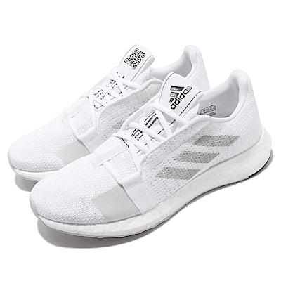 adidas 慢跑鞋 SenseBOOST Go 運動 男鞋
