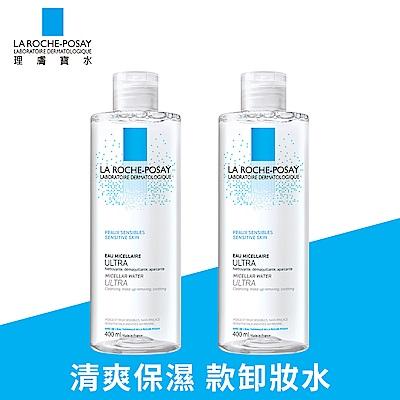 理膚寶水 清爽保濕卸妝潔膚水 400ml 2入組