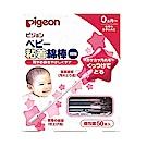 日本 Pigeon 貝親 嬰兒用棉花棒 #15117 沾黏性 (50入)
