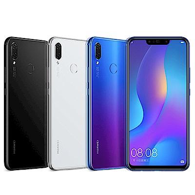 HUAWEI Nova 3i(4G/128G) 6.3吋智慧型手機